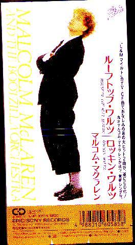 Cd Japan 3 Quot Cd Singles List